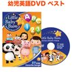 幼児英語 Little Baby Bum 37 Kids' Favorite Songs! DVD 子供用