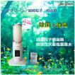 除菌 ・ 消臭 / 超微粒子噴霧器 ジアグリーン 次亜塩素酸水 (本体+タブレット(1.0g)10錠セット)