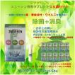 【ポイント5倍】除菌 消臭 / ジアグリーン ・  シュッシュ 次亜塩素酸水 タブレット(0.5g)10錠/箱 10箱セット
