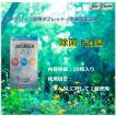 除菌 ・ 消臭 / 超微粒子噴霧器 ジアグリーン 専用タブレット(1.0g)10錠