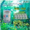 【ポイント5倍】除菌 ・ 消臭 / 超微粒子噴霧器 ジアグリーン 専用タブレット(1.0g)10錠/箱 10箱セット