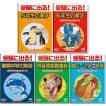 小学校高学年・国語フラッシュ☆小学4〜6年生DVD5巻セット