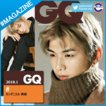 【即日発送】【 WANNA ONE カンダニエル 表紙 & 特集 / 韓国雑誌 GQ KOREA  2018年1月号 】