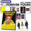 【2次予約】【 SHINee KEY 'Forever Yours' MUSIC VIDEO STORY BOOK 】  シャイニー  キー ミュージックビデオ ストーリー ブック 写真集 公式グッズ