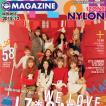 【1次予約】【 IZONE 表紙&特集 / 韓国雑誌 NYLON KOREA  2018年12月号 】 アイズワン 掲載 プデュ48 AKB48 HKT48