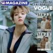【1次予約】【 EXO ベッキョン 8P、カイ 6P & NCT ルーカス ジェミン 4P 特集 / 韓国雑誌 VOGUE  2018年12月号 】 エクソ  掲載