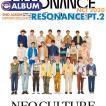【即日発送】【 Departure Ver. / NCT 2020 正規2集 アルバム RESONANCE Pt. 2 】 NCT127 NCTDREAM WayV エヌシーティー2020 必ず、韓国チャート反映