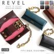 キーケース メンズ 本革 チェーン付 国産レザー 日本製 REVEL REGULAR RVL-R303