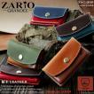 名刺入れ 本革 メンズ 栃木レザー カードケース 名刺ケース ZARIO-GRANDEE- ZAG-0018
