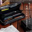 長財布 メンズ 財布 大容量 多収納 牛革 イタリアンレザー ラウンドファスナー ギガウォレット ZAP-6002
