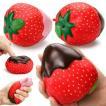 新品 送料無料★スクイーズ チョコイチゴ★低反発 ぬいぐるみ おもちゃ ストロベリーチョコレート かわいい ストレス解消 もちもち いちご