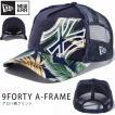 NEW ERA ニューエラ 9FORTY A-Frame Trucker Basic Botanical ボタニカル ベースボール キャップ CAP 帽子 2019春夏新作