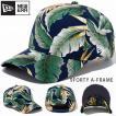 NEW ERA ニューエラ 9FORTY A-Frame Basic Botanical ボタニカル ベースボール キャップ CAP 帽子 2019春夏新作
