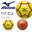 サッカーボール ミズノ MIZUNO 4号球 検定球  得割20