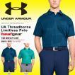 数量限定 半袖 ポロシャツ アンダーアーマー UNDER ARMOUR UA Threadborne Limitless Polo メンズ ヒートギア ゴルフ GOLF ウェア 2018春夏新作 送料無料