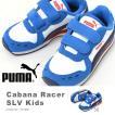 現品のみ!! 13.0cm スニーカー プーマ PUMA カバナレーサー Cabana Racer SL V キッズ 子供 ジュニア ベビー 男の子 女の子 子供靴 得割45