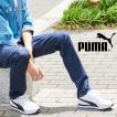 スニーカー プーマ PUMA メンズ プーマ チューリン 2 ローカット スポーツカジュアル シューズ 靴 2019春夏新色 送料無料 366962