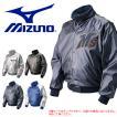 ミズノ MIZUNO グラウンドコート ジュニア キッズ 子供 ジャケット 防寒 野球 ベースボール ウェア 得割15
