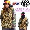 スノーボードウェア 686  シックスエイトシックス Wmns Limited 55DSL Rocker Jacket レディース ジャケット スノボ L4WLTD14 得割50送料無料