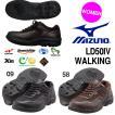 ウォーキングシューズ ミズノ MIZUNO レディース LD50IV 防水 GORE-TEX スニーカー 靴 得割10