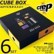 6点セット シューケア パック CREP PROTECT クレップ プロテクト Cube Box パック 日本正規品 ギフトBOX シューケア用品 靴 スニーカー 6065-2916