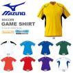 半袖 Tシャツ ミズノ MIZUNO サッカー ゲームシャツ メンズ フットボール フットサル スポーツウェア ユニフォーム  得割20