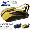 テニス ラケットバッグ ミズノ MIZUNO メンズ レディース 6本入れ リュックサック 得割22