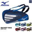 ラケットバッグ 6本入れ ミズノ MIZUNO テニス リュックサック バックパック ラケットケース テニスバッグ バッグ 新作 得割20 送料無料