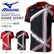 半袖 Tシャツ ミズノ MIZUNO メンズ レディース ゲームシャツ テニス バドミントン ソフトテニス ウェア ゲームウエア 得割20 送料無料