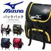 バックパック MIZUNO ミズノ スイミングバッグ 約35L リュックサック 得割20 送料無料