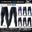 バイオギア タイツ MIZUNO ミズノ ロングタイツ コンプレッション BG8000 メンズ ミズノ インナーウエア BO GEAR 得割42