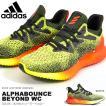 現品限り 得割40 ランニングシューズ アディダス adidas alphabounce beyond WC メンズ マラソン ジョギング ランシュー 靴 2018秋新作 B27815 送料無料