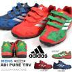 得割30 現品のみ 野球 トレーニングシューズ アディダス adidas メンズ アディピュア TRV ベルクロ ベースボール シューズ 靴 トレシュー 送料無料