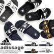 スポーツサンダル マッサージフットベッド採用 シャワーサンダル アディダス adidas アディサージ adissage サンダル プール 海水浴 ジム 2018春新色 得割23