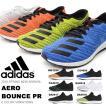 ランニングシューズ アディダス adidas Aero BOUNCE PR メンズ レディース 上級者 サブ3 マラソン シューズ 靴 2018春新作 得割25 送料無料