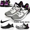 ニット アッパー スニーカー ナイキ NIKE メンズ フレックス ラン 2019 ランニングシューズ ジム シューズ 靴 運動靴 FLEX RUN AQ7483 2019夏新作