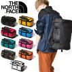 現品限り ザ・ノースフェイス THE NORTH FACE ベースキャンプ ダッフル バッグ BC DUFFEL XS 31L BAG アウトドア nm81816 グランピング 2018春夏新作