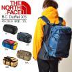 現品限り ザ・ノースフェイス THE NORTH FACE ベースキャンプ ダッフル バッグ BC DUFFEL XS 33L BAG アウトドア NM81771 グランピング 30%off