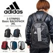 リュックサック アディダス adidas 3 ストライプス Basic バックパック 26L スポーツバッグ ジム かばん バッグ 2016秋冬新色 30%off