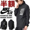 半額 50%off ナイキ エア NIKE AIR メンズ エッセンシ...