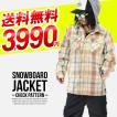 処分品 スノーボードウェア メンズ ジャケット コーチジャケット スノボウエア スキー SNOWBOARD 耐水圧 10,000mm 送料無料 紳士