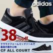 38%OFF スニーカー アディダス adidas CF ALL COURT CFオールコート メンズ レディース カジュアル シューズ 靴 B43887 3本線
