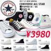得割38 スニーカー コンバース CONVERSE ALL STAR オールスター メンズ ハイカット ローカット キャンバス シューズ 靴