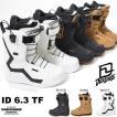ディーラックス DEELUXE スノーボード ブーツ ID 6.3 TF メンズ スノボ TF サーモインナー 成型 熟成 得割30