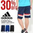 現品限り 30%off アディダス adidas ESSENTIALS カントリーシリーズ ジャージハーフパンツ メンズ 短パン ランニング トレーニング ウェア