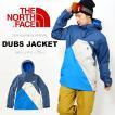 スノーボード ウエア THE NORTH FACE ザ・ノースフェイス メンズ DUBS JACKET ダブス ジャケット 2016秋冬新作 ハイベント スキー バックカントリー