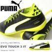 フットサルシューズ プーマ PUMA メンズ evoTOUCH エヴォタッチ 3 IT インドア 屋内 フットサル サッカー トレーニング 靴 2016秋新作 得割30 送料無料