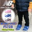 ベビー スニーカー ニューバランス new balance FS123 子供 キッズ 男の子 女の子 ベビーシューズ ベビー靴 シューズ 靴 2016秋冬新色