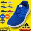 軽量 ランニングシューズ アディダス adidas Galaxy 3 メンズ 初心者 マラソン ジョギング ランニング シューズ ランシュー 靴 2017春新色 ブランド