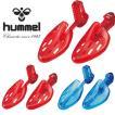 ヒュンメル hummel 24〜28cmまで対応 シューキーパー シューズキーパー サッカー フットサル シューズ 靴 スパイク シューケア 得割15